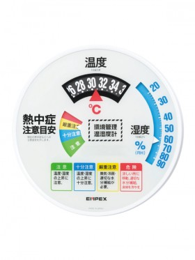 環境管理温湿度計 TM-2486