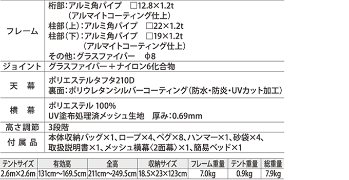 40-83-1069-12_spec
