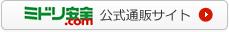 btn_page_com