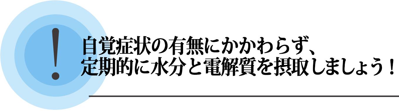 ttl_series_01